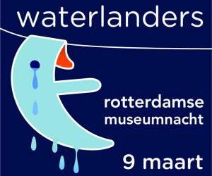 rotterdam museumnacht
